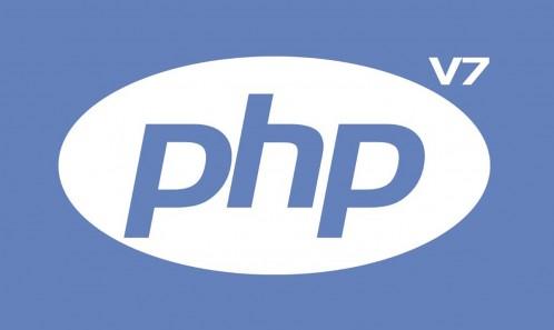 PHP 7.0.0 vient de sortir